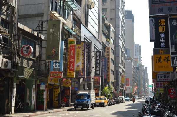 Taiwan (6).JPG